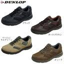 Dunlop-dc133-1