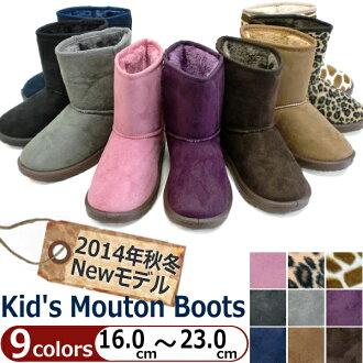 키즈 부츠 ≪ 2013 년 모델 ≫ 컬러 부유한 10 색 すぽっ 및 신을 수 있다! 어 그 부츠 아동 신발 소년 소녀 kids mouton boots ●