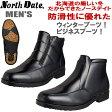 ノースデート NorthDate ダウン風Wグリップドレスシューズ [NIS52/NIS55] 雪 靴 滑らない ウィンターブーツ ビジネスブーツ メンズ 【NLNL-10tpnd】● BOOTS