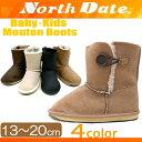 Northdate-boots-b-1