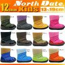 ノースデイト North Date キッズ ベビー ブーツ [MEG 1310] ダウン風 ウィンターブーツ 【13.0〜19.0cm】 baby kids b...
