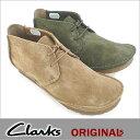 □2010・秋冬モデル!Clarks【クラークス】HAYDONHILL620Cヘイドンヒルクラークスオリジナルズ・メンズカジュアルシューズ【102JHJJ-13vvpc】