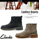 Clarks-boots-c-1