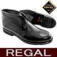 【返品無料対応】□ REGAL【リーガル】825R BJ[B]メンズ・チャッカーブーツ リーガル ブーツ メンズビジネスシューズ 靴 【101KBKB-13vpdrd】【送料無料】