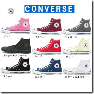 □ CONVERSE CANVAS ALL STAR HI all 6 color mens Womens sneakers