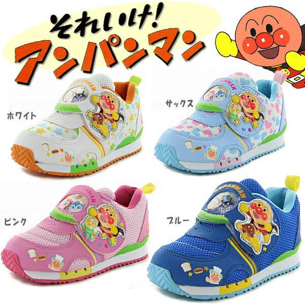 】それいけ!アンパンマン 靴 ...