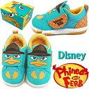 Disney-baby-1