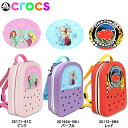 Crocs-backpack-1