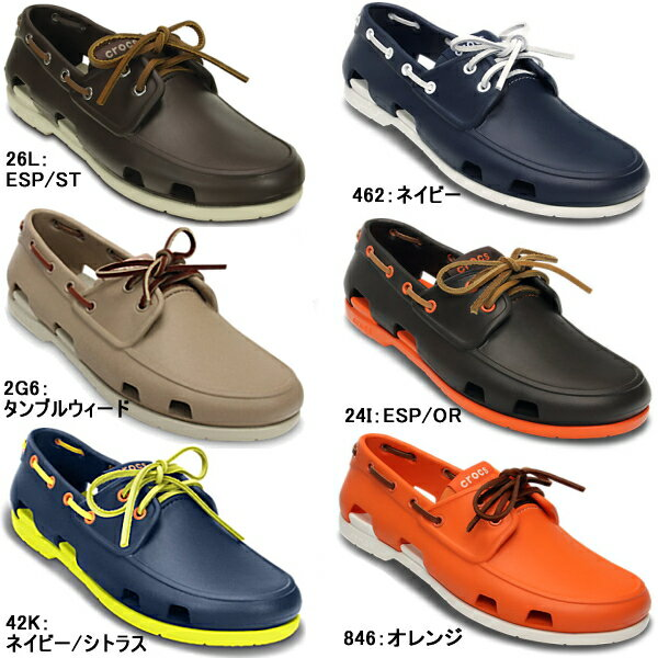Permalink to Crocs Shoes For Men