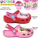 Crocs15857-1