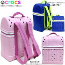 クロックス キッズ リュック ジップトップ バックパック crocs zip-top backpack 35107 子供用 男の子 女の子 BAG バッグ 鞄 かばん ●【NCNC-33vpvj】【正規品】