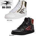 送料無料ドラゴンベアード メンズ DRAGON BEARD DB-2601 靴 メンズ カジュアル シューズ ブーツ 【送料無料】【PCPC-28nlhp】●【あす楽対応】【楽ギフ_包装】