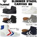 ヒュンメル スニーカー スリマー スタディール キャンバス hummel SLIMMER STADIL CANVAS HIGH [HM63111K] メンズ レディース ハイカット【OEOE-28ptvt】 黒 白 ブルー