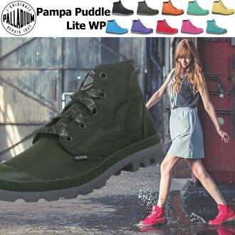 鈀運動鞋婦女雨鞋鈀南美大草原的水坑裡光防水南美大草原水坑建興可濕性粉劑完全防水膠鞋雨季鞋婦女女士雨靴-