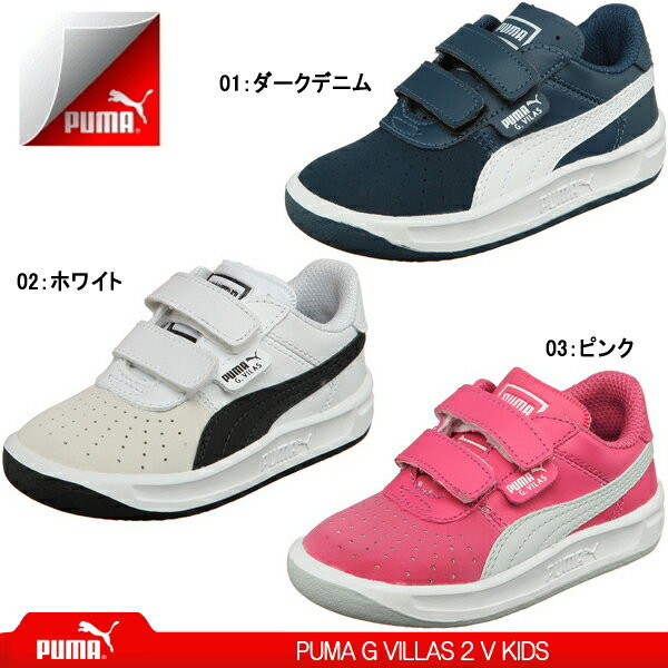 puma sneakers for kids