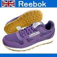 ● Reebok CL CLEAN MESH [J01709]【リーボック クラシック クリーン メッシュ】スニーカー メンズ レディース sneaker 運動靴 【509KLKL-28vvc】【 02P30Nov14 】
