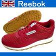 ● Reebok CL CLEAN MESH[J01715]【リーボック クラシック クリーン メッシュ】スニーカー メンズ レディース sneaker 運動靴 【509KLKL-28vvc】[HRD]【 02P30Nov14 】