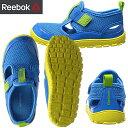 Reebok-sandal-kids-1