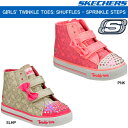 Skechers-kids-2-1
