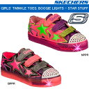 Skechers-kids-3-1