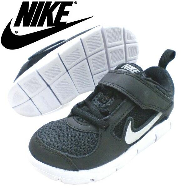 cheap kids nike shoes