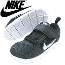 Nike-512167-001-1