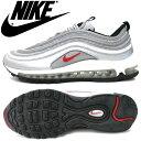 Nike-air-max-a-1