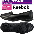 リーボック イージートーン トゥーペニー Reebok EASYTONE TOO PENNIE V61900 シェイプアップシューズ エクササイズ 靴 リーボック sneaker【NHNH-28llc】●【 02P30Nov14 】