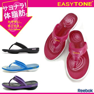 Reebok easy tone Womens plus Reebok EASYTONE PLUS FRIP shape up Sandals sandal-[]
