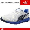 Puma-187372-1