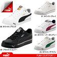 プーマ スニーカー メンズ コートポイント PUMA COURTPOINT J 352527 靴 メンズ靴 スニーカー プーマ【NFNF-28tvrt】●【 02P30Nov14 】