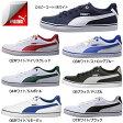 PUMA プーマ スニーカー メンズ コートポイント COURTPOINT Vulc クラシック 357592 靴【OGOG-08rnlp】●