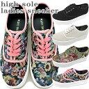 49-hisolesneaker-1