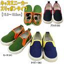 Kids-sneaker-a-1
