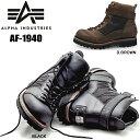 Alpha-1940-1