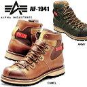 Alpha-1941-1