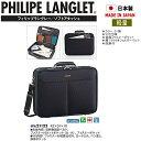 鞄 バッグ フィリップラングレー PHILIPE LANGLET 日本製 made in japan メンズ [21122] [横42×縦3...
