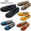 レディース ボア モカシンシューズ 63090 カジュアル クッションインソール 靴