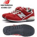 ニューバランス 996 スニーカー キッズ New Balance KV996 CDY