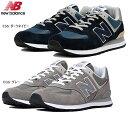 ニューバランス メンズ レディース スニーカー sneaker ML574 ESS EGG New Balance ML574 グレー ネイビー おしゃれ
