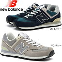 ニューバランス 574 New Balance ML574 メンズ レディース 靴 スニーカー ニューバランス 正規品 ネイビー/VN グレー/VG【OBOB-28nhhd】●