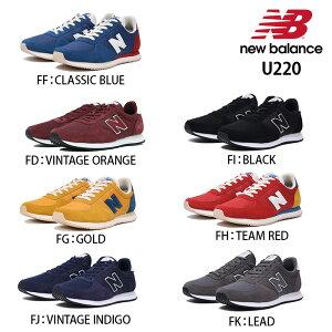 new balance ニューバランス U220 FF/FG/FH/FI/FJ/FK/
