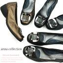 ショッピングウエッジ anna collection[アンナコレクション] パンプス パイソン 蛇柄 バックル 3E 幅広設計 コンフォートパンプス 屈曲 外反母趾対策 痛くない 疲れにくい 快適 楽ちん レディース 靴