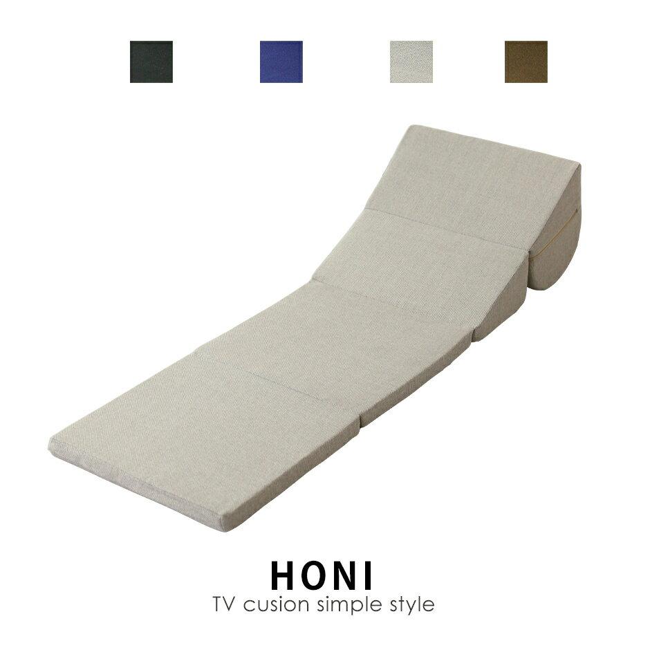 DORIS テレビ枕