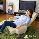 【送料無料】座椅子 リクライニング ソファ 一人掛け