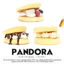 パンケーキ と 生ドラ を合わせた新スイーツ■パンドラ 3個セット -Pandora- ■ベリー&お