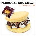 ショッピングケーキ ルメルシエ パンケーキ × どら焼き 【 パンドラ 】ショコラ 手土産 プチギフト