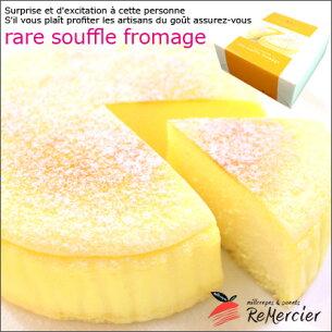 スフレチーズ フランス レアスフレフロマージュ クレープ スイーツ ルメルシエ