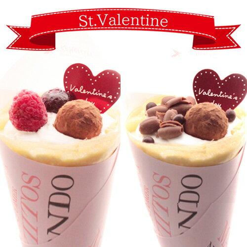 バレンタイン限定生ショコラクレープセット専門店のふわっふわとろける生チョコクレープセット誕生日内祝い