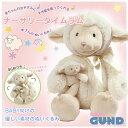 ショッピングカラオケ ナーサリー タイム ラム Animated Nursery Time Lamb 10